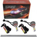 Комплект светодиодных ламп Sho-me Набор LH-H11